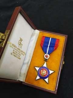 Pingat Darjah Mulia Sarawak