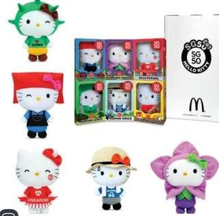 SG50 Hello Kitty set