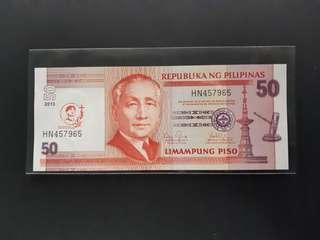 50 Piso NDS banknote with Pedro Calungsod overprint CU