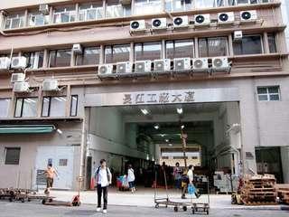 3,000呎 工廠大廈放售 (地鐵站口) Industrial property Kowloon