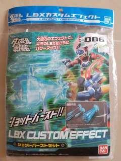 bandai LBX CUSTOM EFFECT 006 紙箱戰機