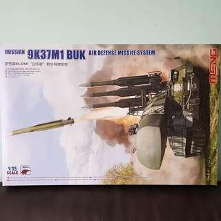 MENG 1/35 9K37M1 BUK Air Defense Missile