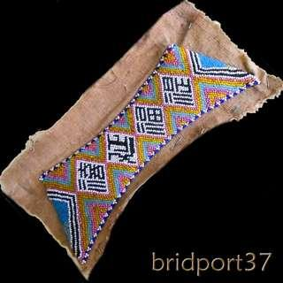 Old Unused Straits Chinese Peranakan Nonya Beadwork Shoe Face SampleB