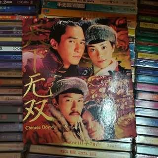 天下無雙 VCD 王菲