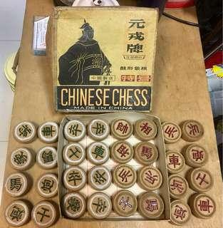 Vintage Chinese wooden chess