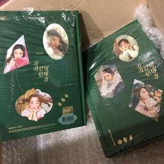 Unsealed Apink Special Single - Miracle