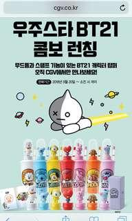 BT21 Tumblers and Stamps