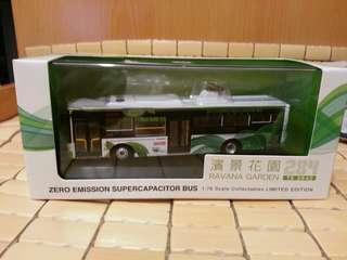 零排放超級電容巴士1:76