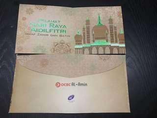 OCBC Al-Amin Bank 2016 Raya Packet / Sampul Raya #UNDER90