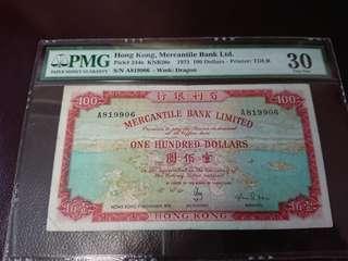 有利銀行地圖100元1973年