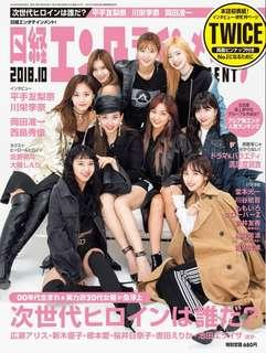 [QUICK PO] Nikkei Entertainment! October 2018 Issue [Cover] TWICE