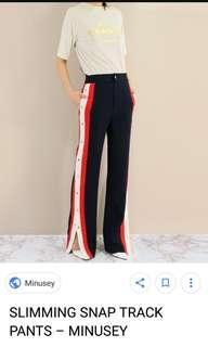 🚚 snap pants with red and white stripe