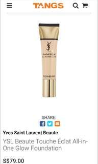 25% OFF YSL Touche Eclat all in one glow foundation