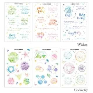 3pcs Watercolor Wishes and Geometry Washi Sticker