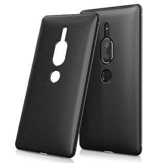 🚚 Sony Xperia XZ2 Premium Stripe Anti Fingerprint Back Case