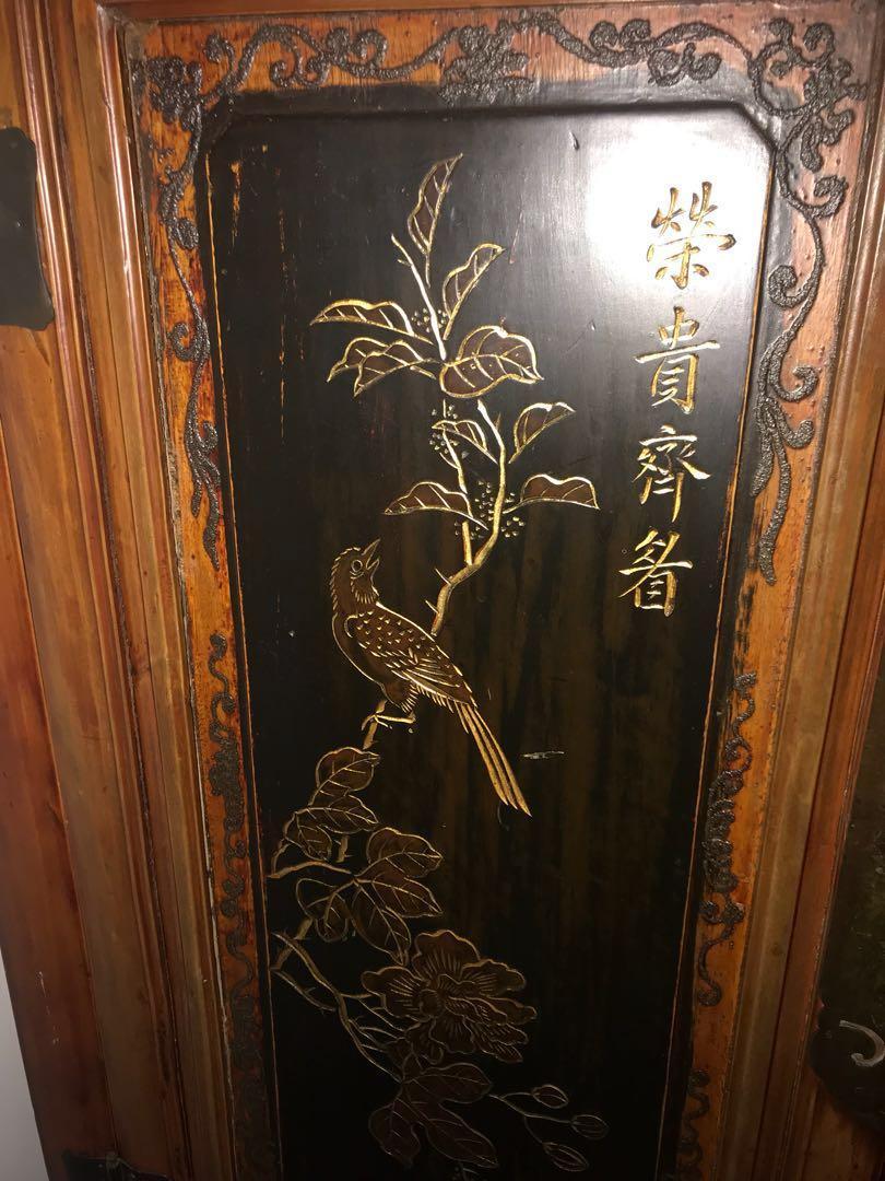 Asian Antique Cabinet