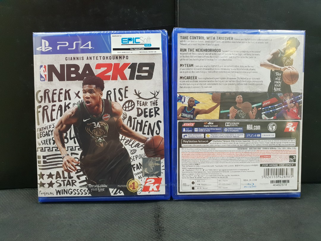 Bn Ps4 Nba 2k19 Brand New Toys Games Video Gaming 20th Anniversary Edition Region 3 English On Carousell