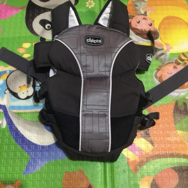 2bd55c32707 Chicco Ultra Soft 2-Way Baby Carrier