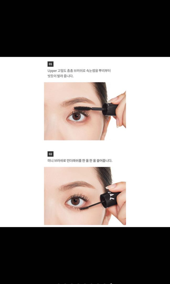 ac8e6292cf9 Etude house dual wide eyes mascara, Health & Beauty, Makeup on Carousell