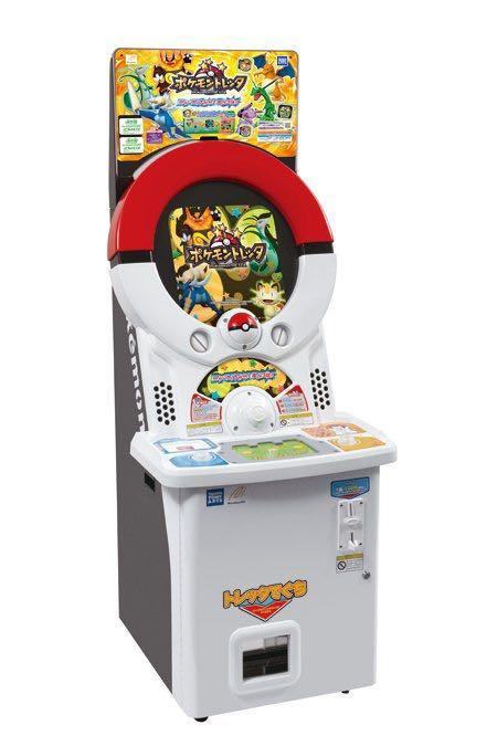 Pokemon Tretta Chips Tested At United Square Mall Video Gaming Video Game Consoles Others On Carousell