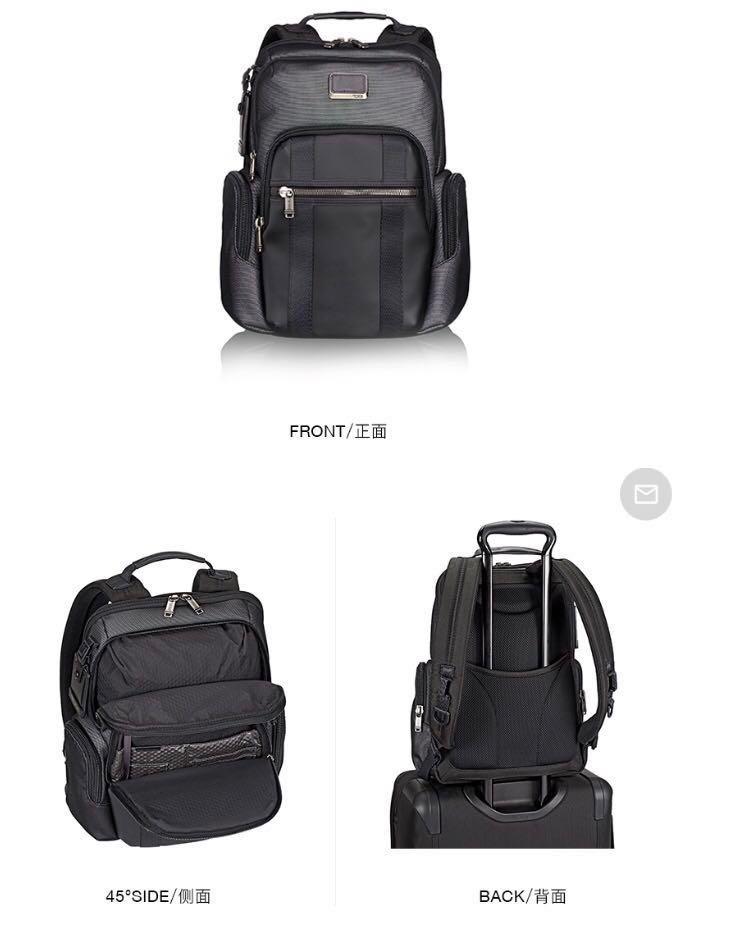 1feeedfe2 TUMI Alpha Bravo Nellis backpack 0232681RS ***Authentic & Brand New ...
