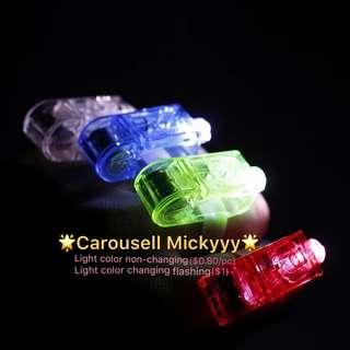LED Finger Lights 🌈 (Batteries included) (Ready Stock) ✨
