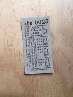 70年代電車票 Vintage Hong Kong Tramways Ticket circa 1970's
