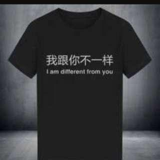 """🚚 """"I'm different from you"""" Tumblr shirt"""