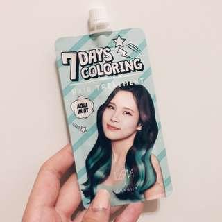 Missha 7 days colouring hair treatment