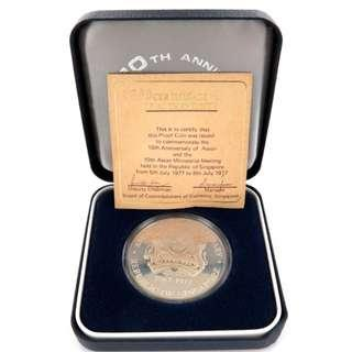 1977 SINGAPORE 10TH ANNIVERSARY PROOF SILVER BOXED L/EDITION COIN WITH COA.