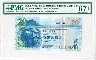 匯豐銀行 HSBC QF666662