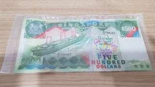 $500 old note