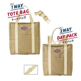 🚚 Dickies 2 way bag