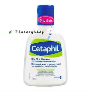 Cetaphil Oily Skin Cleanser 125ml (Formulated for OILY SKIN) RECOMMEND !!