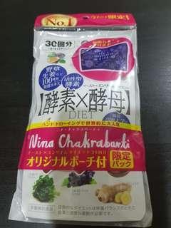 🚚 日本酵素酵母30天份