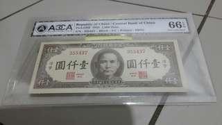 🚚 民國34年 1千圓 acca認證鈔 66分
