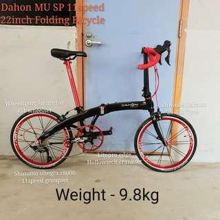 Dahon MU SP 11speed 22inch Folding Bicycle