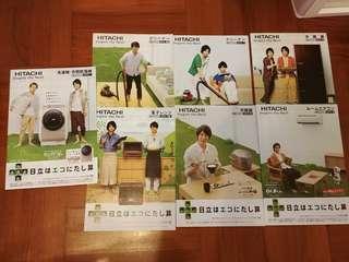 Arashi 嵐 hitachi dm leaflet (不散賣)