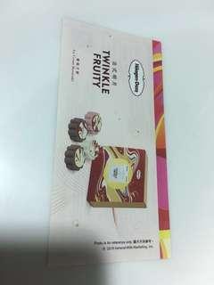 Haagen-Dazs 法式明月雪糕月餅