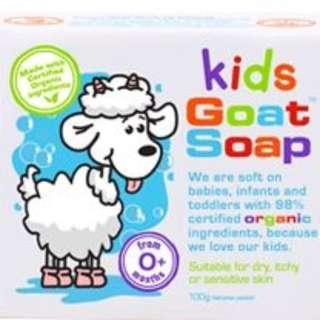 Kids Goat Soap
