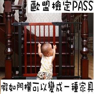 歐盟認證~實木門欄,保護寶寶進出安全~樓梯護欄、圍欄、樓梯圍欄、安全門欄、狗狗圍欄、寵物圍欄、木頭圍欄、雙向開門