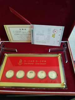 Limited Edition 2008 Beijing 999 Gold coin souvenir