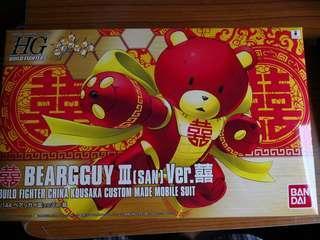 Beargguy 3 Build Fighter China Kousaka