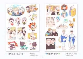 EXO CBX Sticker