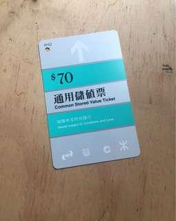 90年代地鐵儲值票Hong Kong MTR Stored Value Ticket circa 1990's