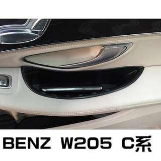 🚚 BENZ 車門扶手盒 把手儲物盒 W205 C180 C200 C43 C63 C250 AMG A0464