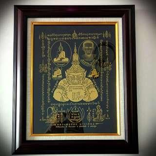 Frame Wat Srisathong Rahu LP Noi Phayant