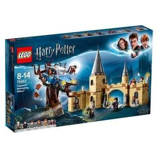 Lego Harry Potter Whomping Willow 75953 NEW