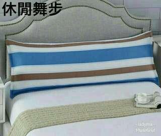 180cm長款抱枕