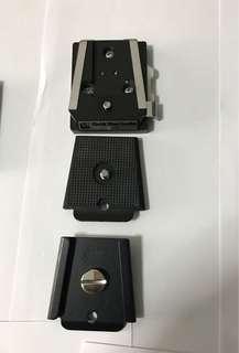 Camera quick release plate